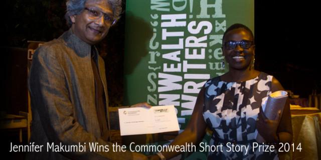 jennifer-makumbi-commonwealth-prize-photo-for-site-640x320